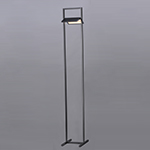 Glider LED Floor Lamp